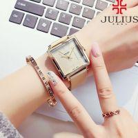Đồng hồ nữ JULIUS Hàn Quốc day da JA354 (kem)