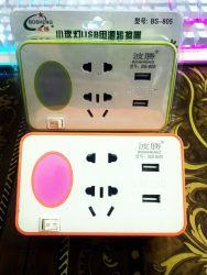 Ổ điện đa năng có cổng USB