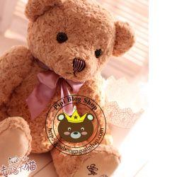Teddy nơ Hugs baby (60cm)