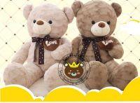 Gấu ôm tim nâu socola đính trái tim (90cm, 1m2, 1m4)