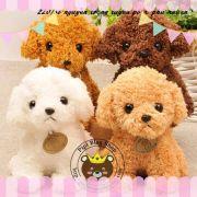 Chó bông Poodle dễ thương (25cm, 35cm)