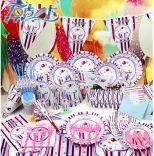 Bộ  trang 16 món trí sinh nhật Bánh Kem