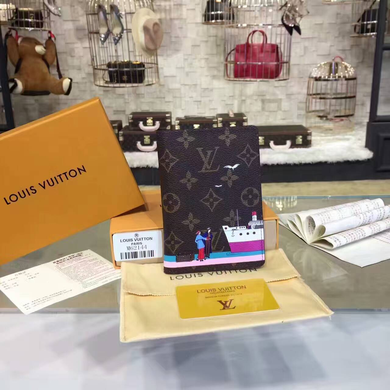 Ví Nam Louis Vuitton Monogram Passport Cover Wallet-M62144-VNLV153