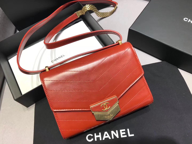Túi xách Chanel siêu cấp VIP - TXCN282