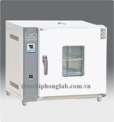 Tủ sấy hiện số 43 lít Model: 202-0A