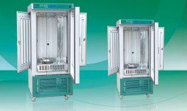 Tủ môi trường tủ vi khí hậu Taisite RGX250E