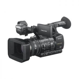 Sony HXR-NX5 (PAL/NTSC) - Chính hãng