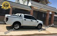 Nắp thùng xe Ford Ranger - Mẫu AW
