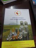 Catalogue Cáp Điện Hàn Quốc