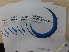 Catalogue Young Jin