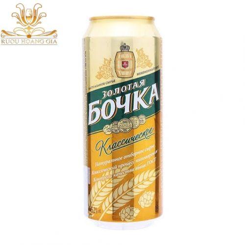 Bia Bocka