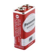 Pin panasonic 9V