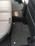 Thảm lót sàn ô tô tăng thêm sự tiện nghi