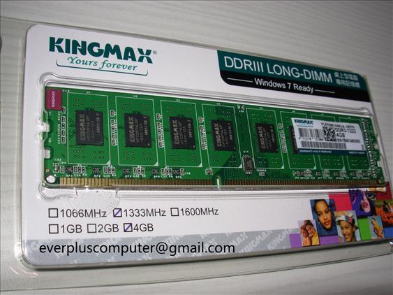 Ram KingMax 4G/1333/1600