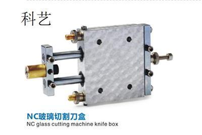 Hộp dao cắt kính trụ đôi