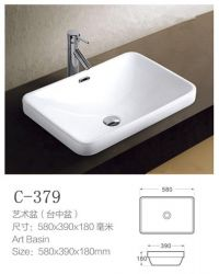 C-379