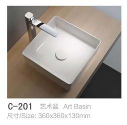C-201