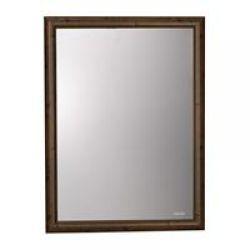 Gương Soi - M810