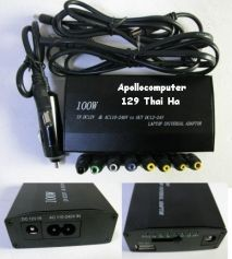 Adapter đa năng 12-24V