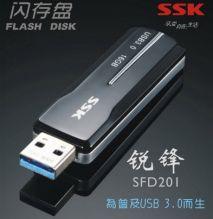 SSK USB 3.0 U3-SFD201 16G