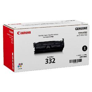 Mực in Laser Canon Cartridge 332 BK cho canon LBP 7780Cx
