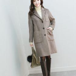 Áo choàng, áo khoác nữ Codi Hàn Quốc CNP17WC