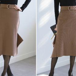 Chân váy Codi Hàn Quốc 301151