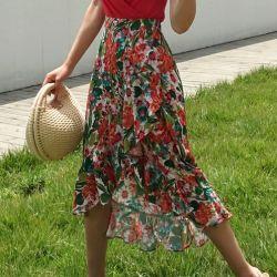 Chân váy dressrom Hàn Quốc 1407452