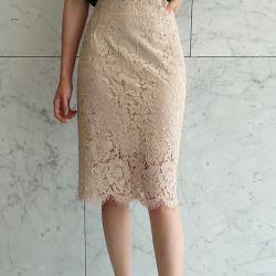 Chân váy dressrom Hàn Quốc 1407454