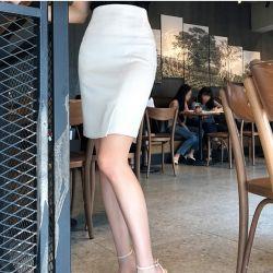 Chân váy dressrom Hàn Quốc 1407459