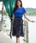 Áo sơ mi Styleonme Hàn Quốc 140750