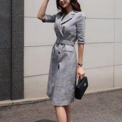 Áo khoác nữ Styleome Hàn Quốc 230853