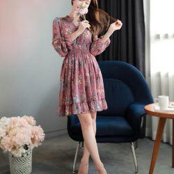 Váy liền thân Fiona Hàn Quốc 070959