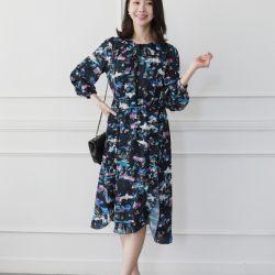 Váy liền thân Codishe Hàn Quốc 070995
