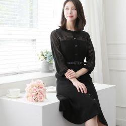 Váy liền thân Codishe Hàn Quốc 070997