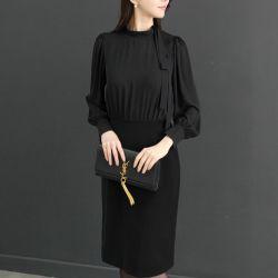 Váy liền thân Codishe Hàn Quốc 07099111