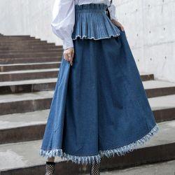 Chân váy Dint Hàn Quốc 180992