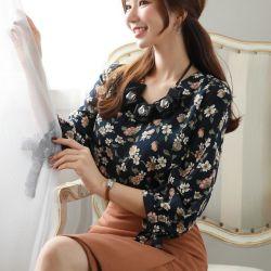 Áo sơ mi Styleonme Hàn Quốc 250917