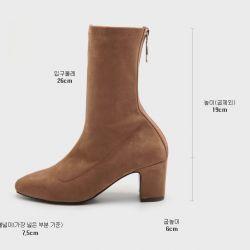 Boots cổ thấp Sovo Hàn Quốc 101072