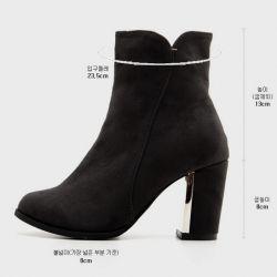 Boots cổ thấp Sovo Hàn Quốc 171058