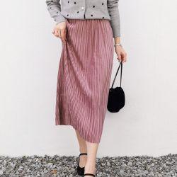 Chân váy Dahong Hàn Quốc 231097