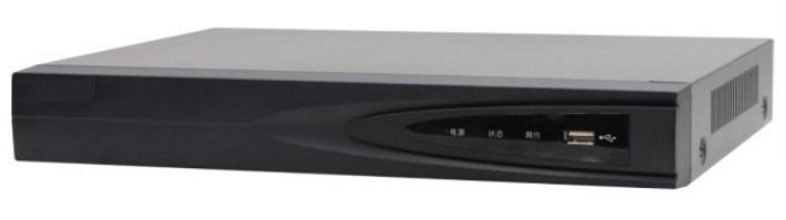 Đầu ghi hình HIKVISION IP 8 kênh (DS-7608NI-E1)