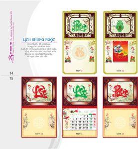 Mẫu bìa lịch, in bìa lịch tại Hà Nội