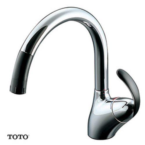 Vòi rửa bát TOTO TKN34PBN (Dây rút)
