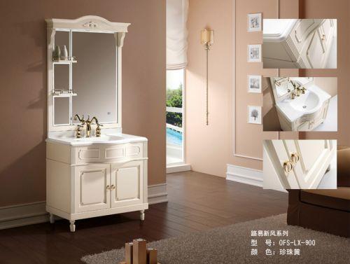 Bộ tủ chậu phòng tắm OFUND LX-900