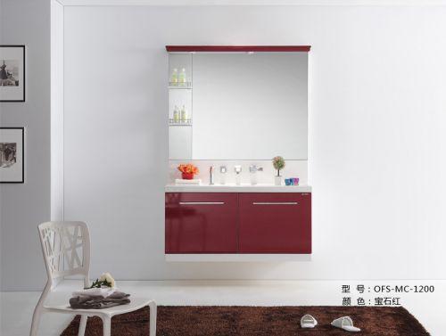 Bộ tủ chậu phòng tắm  Ofund MC -1200