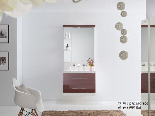 Bộ tủ chậu phòng tắm  OFUND MC-800